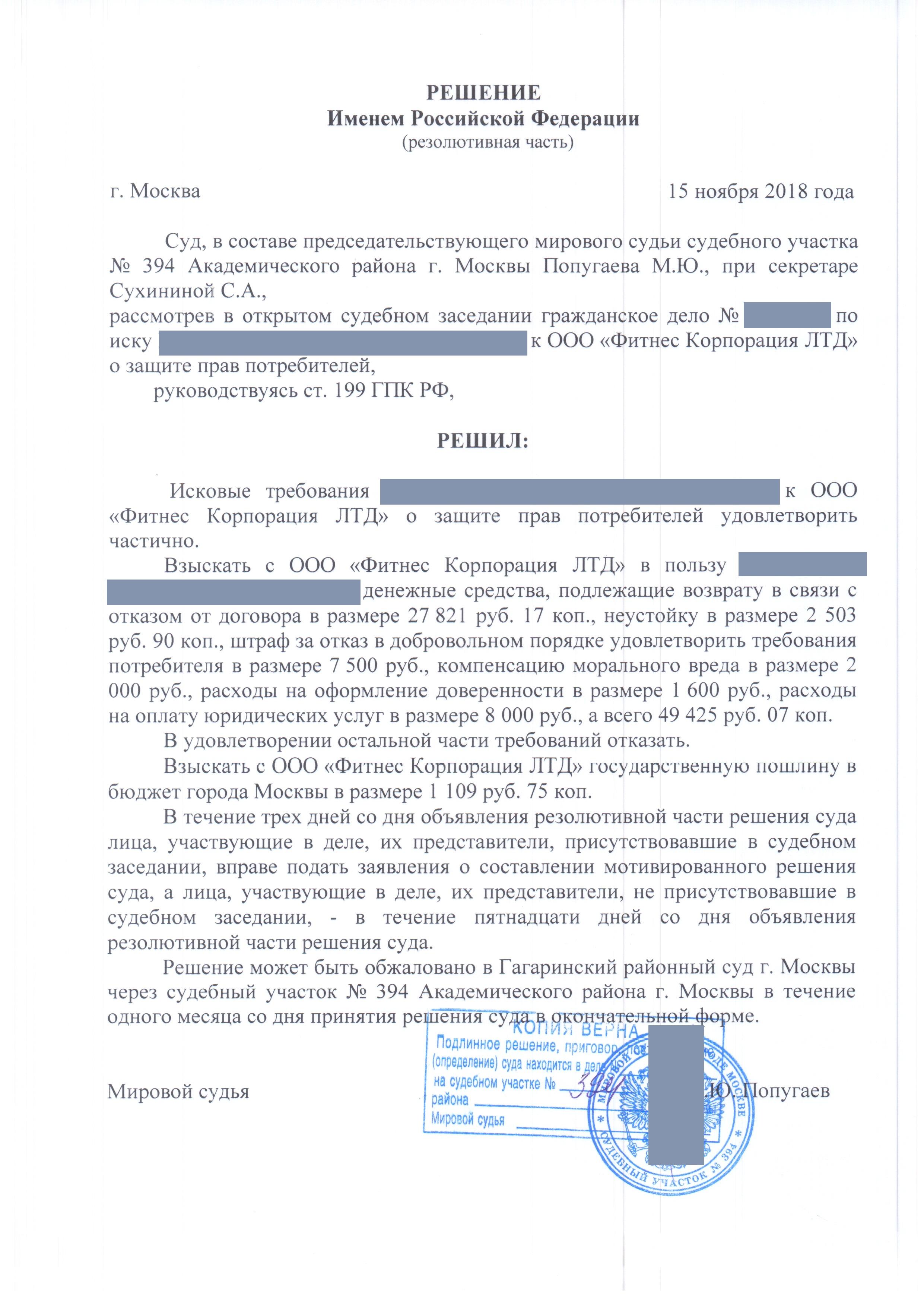 Банки партнеры альфа банка список украина